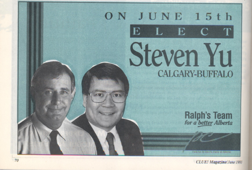 Slaying Premiers - Then & Now (2/2)