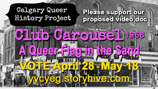 vote-club-carousel-on-storyhive